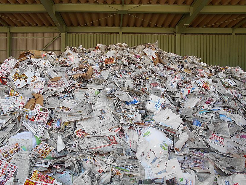 処理前新聞紙